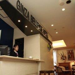 Отель Ginza Bellevue Hotel Япония, Токио - отзывы, цены и фото номеров - забронировать отель Ginza Bellevue Hotel онлайн интерьер отеля