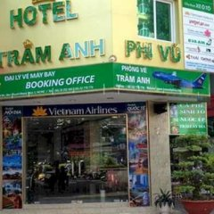 Saigon Night Hotel банкомат
