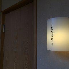 Отель Hakuba Alpine Hotel Япония, Хакуба - отзывы, цены и фото номеров - забронировать отель Hakuba Alpine Hotel онлайн удобства в номере