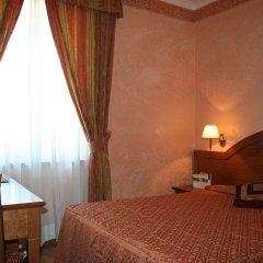 Отель Squarciarelli Италия, Гроттаферрата - отзывы, цены и фото номеров - забронировать отель Squarciarelli онлайн комната для гостей