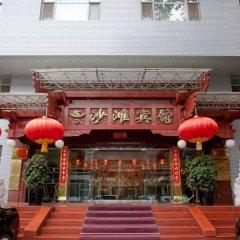 Отель Beijing Sha Tan Hotel Китай, Пекин - 9 отзывов об отеле, цены и фото номеров - забронировать отель Beijing Sha Tan Hotel онлайн