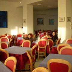 Hotel Villa Linda Риччоне помещение для мероприятий