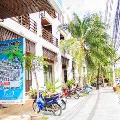 Отель Chaweng Park Place парковка