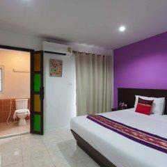 Отель Islanda Boutique комната для гостей фото 2