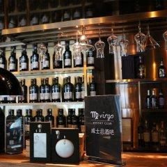 Отель Swiss Grand Xiamen гостиничный бар