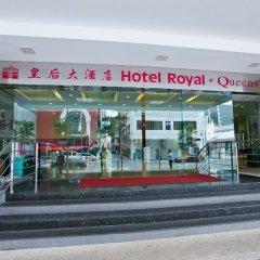 Отель Royal At Queens Сингапур фитнесс-зал