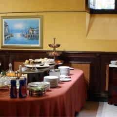 Отель Tonic Италия, Палермо - 3 отзыва об отеле, цены и фото номеров - забронировать отель Tonic онлайн помещение для мероприятий