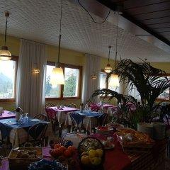 Hotel Rezia Киеза-ин-Вальмаленко питание