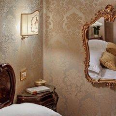 Отель Antica Locanda al Gambero спа фото 2