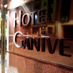 Отель Ganivet Испания, Мадрид - 7 отзывов об отеле, цены и фото номеров - забронировать отель Ganivet онлайн интерьер отеля фото 3