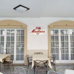 Отель Villa Madana Римини в номере