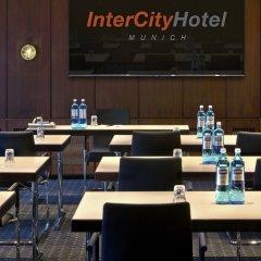 Отель Intercityhotel Munchen Мюнхен питание фото 3