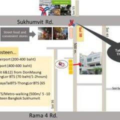 Отель Mangosteen Bangkok Sukhumvit Бангкок городской автобус