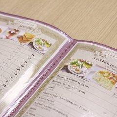 Мини-Отель Агиос на Курской Москва питание фото 4