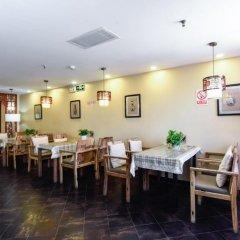 Отель Chinese Culture Holiday Hotel - Nanluoguxiang Китай, Пекин - отзывы, цены и фото номеров - забронировать отель Chinese Culture Holiday Hotel - Nanluoguxiang онлайн питание