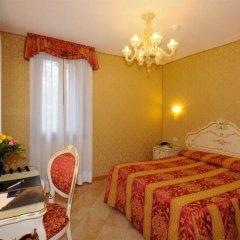 Il Mercante Di Venezia Hotel комната для гостей фото 5