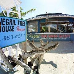 Отель Negril Tree House Resort спортивное сооружение