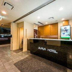 Отель Super Hotel Utsunomiya Япония, Уцуномия - отзывы, цены и фото номеров - забронировать отель Super Hotel Utsunomiya онлайн интерьер отеля фото 2