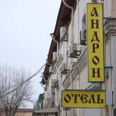 Гостиница Андрон на Площади Ильича вид на фасад фото 2