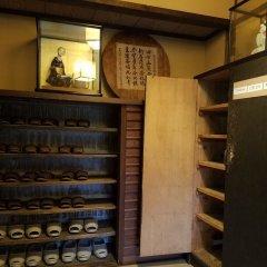 Отель Sansou Tanaka Хидзи развлечения