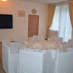 Отель Авиалюкс Москва помещение для мероприятий
