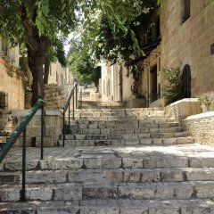 ibis Styles Jerusalem City Center Hotel Израиль, Иерусалим - отзывы, цены и фото номеров - забронировать отель ibis Styles Jerusalem City Center Hotel онлайн детские мероприятия
