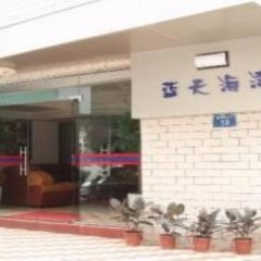 Отель The Inn of Sky-blue Bay Китай, Сямынь - отзывы, цены и фото номеров - забронировать отель The Inn of Sky-blue Bay онлайн вид на фасад