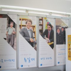 Отель Empathy Guesthouse - Hostel Южная Корея, Тэгу - отзывы, цены и фото номеров - забронировать отель Empathy Guesthouse - Hostel онлайн сауна