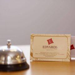 Отель Edvards Латвия, Рига - 2 отзыва об отеле, цены и фото номеров - забронировать отель Edvards онлайн ванная