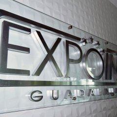 Отель Expo Inn Мексика, Гвадалахара - отзывы, цены и фото номеров - забронировать отель Expo Inn онлайн удобства в номере фото 2