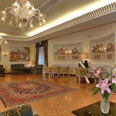 Отель Salus Terme Италия, Абано-Терме - отзывы, цены и фото номеров - забронировать отель Salus Terme онлайн развлечения