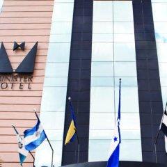 Отель Minister Business Гондурас, Тегусигальпа - отзывы, цены и фото номеров - забронировать отель Minister Business онлайн детские мероприятия фото 2