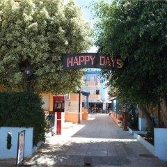 Отель Happy Days Studios фото 2