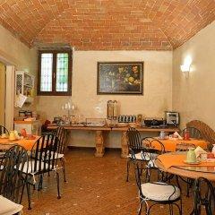 Отель Porta Faenza Hotel Италия, Флоренция - 2 отзыва об отеле, цены и фото номеров - забронировать отель Porta Faenza Hotel онлайн питание