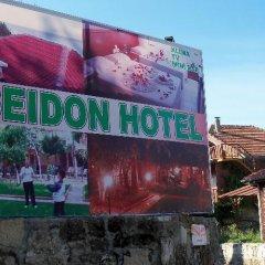 Poseidon Hotel Side с домашними животными