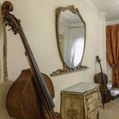 Отель Locanda al Leon 2 Венеция удобства в номере