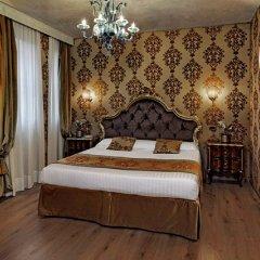 Отель Tre Archi Италия, Венеция - 10 отзывов об отеле, цены и фото номеров - забронировать отель Tre Archi онлайн комната для гостей