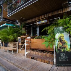 Reina Roja Hotel - Adults Only гостиничный бар