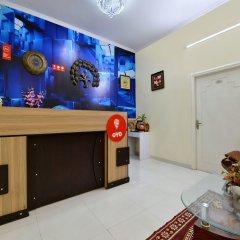 OYO 13083 Hotel Lovely Inn детские мероприятия