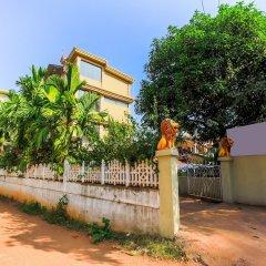 Отель OYO 23067 Kartik Resort Индия, Северный Гоа - отзывы, цены и фото номеров - забронировать отель OYO 23067 Kartik Resort онлайн фото 3