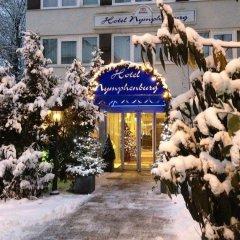 Отель Nymphenburg München Германия, Мюнхен - отзывы, цены и фото номеров - забронировать отель Nymphenburg München онлайн фото 3