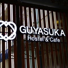 Guyasuka Hostel&Cafe гостиничный бар
