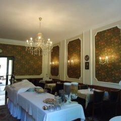 Hotel am Schloss питание