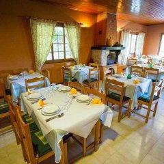 Hotel-rural Estalagem A Quinta Машику питание