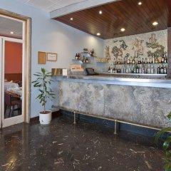 Отель Apartamentos Montserrat Abat Marcet Монистроль-де-Монтсеррат гостиничный бар