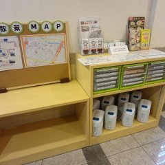 Отель Chisun Inn Kamata Япония, Токио - отзывы, цены и фото номеров - забронировать отель Chisun Inn Kamata онлайн детские мероприятия