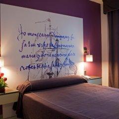 Hotel Bernat II 4* Стандартный номер разные типы кроватей