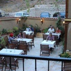 Helkis Konagi Турция, Амасья - отзывы, цены и фото номеров - забронировать отель Helkis Konagi онлайн фото 16