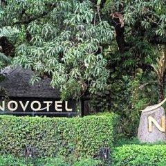Отель Novotel Goa Resort and Spa Индия, Гоа - отзывы, цены и фото номеров - забронировать отель Novotel Goa Resort and Spa онлайн