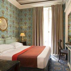 Отель Hôtel Des Grands Hommes комната для гостей фото 3